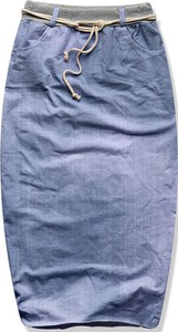 Spódnica Netmoda