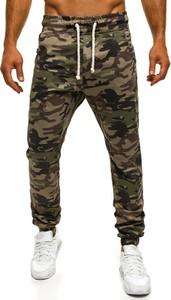 Spodnie sportowe ATHLETIC
