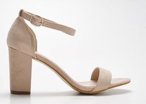 Sandały Sinsay