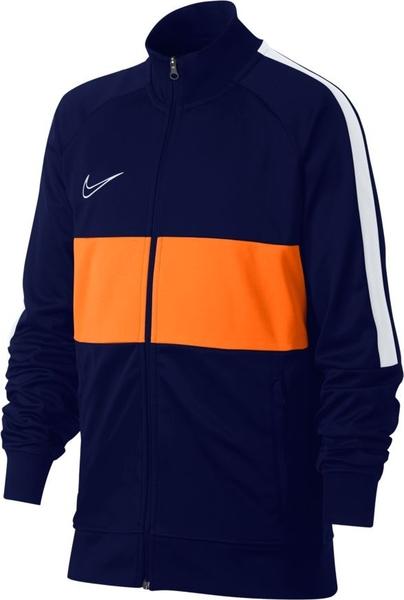 Bluza dziecięca Nike z tkaniny