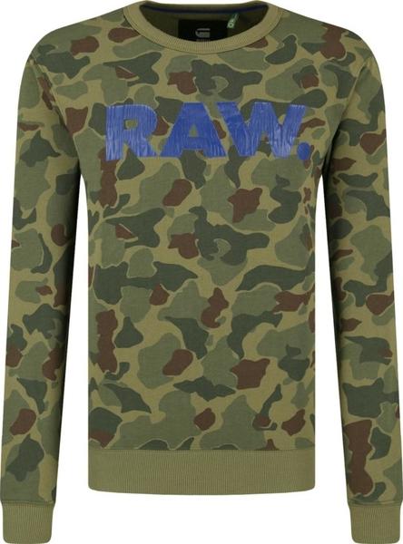 Bluza G-Star Raw w militarnym stylu