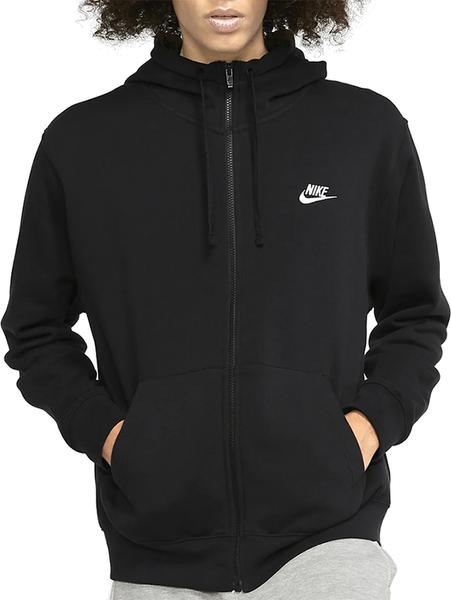 Bluza Nike krótka