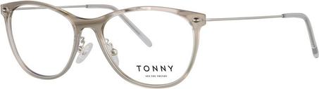 Brązowe okulary damskie Tonny Akcesoria Damskie Okulary damskie RW FEZERW-4 70% ZNIŻKI