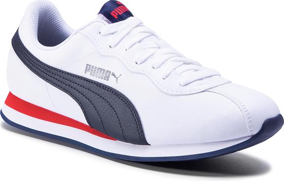 Buty sportowe eobuwie.pl sznurowane