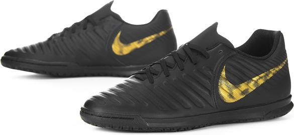 Buty sportowe Nike ze skóry