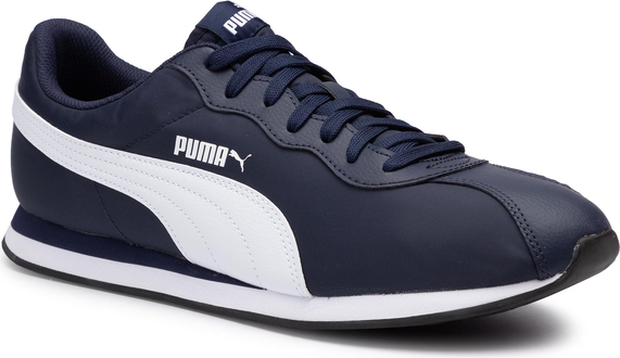 Buty sportowe Puma ze skóry ekologicznej sznurowane