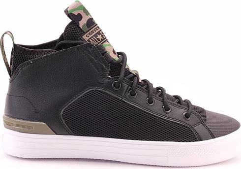 """Converse Sneakersy """"Ultra Mid"""" w kolorze czarnym"""