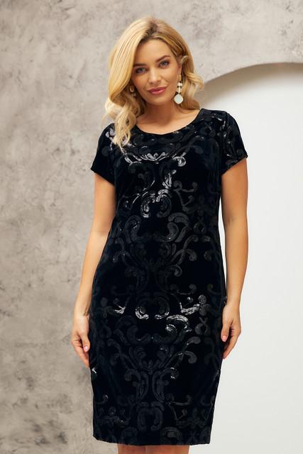 Czarna sukienka Risca z krótkim rękawem