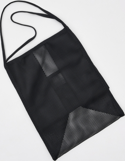 Czarna torebka Sinsay duża