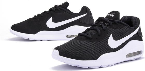 Czarne buty sportowe Nike na platformie