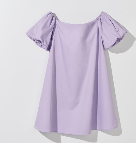 Fioletowa sukienka Mohito z krótkim rękawem