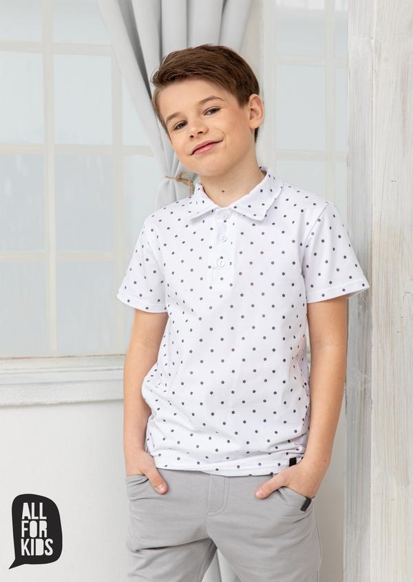 Koszula dziecięca All For Kids z dzianiny dla chłopców