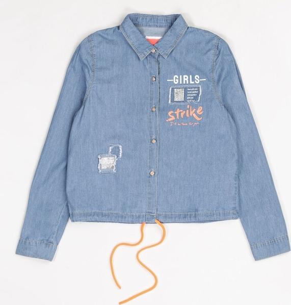 Koszula dziecięca born2be