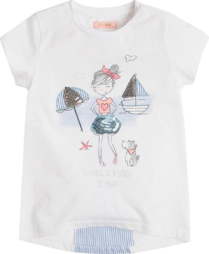 Koszulka dziecięca Cool Club z krótkim rękawem z bawełny