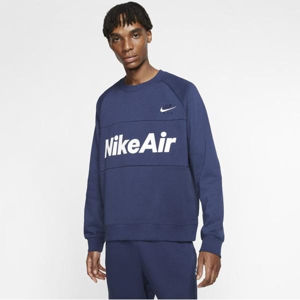 Niebieska bluza Nike z dzianiny