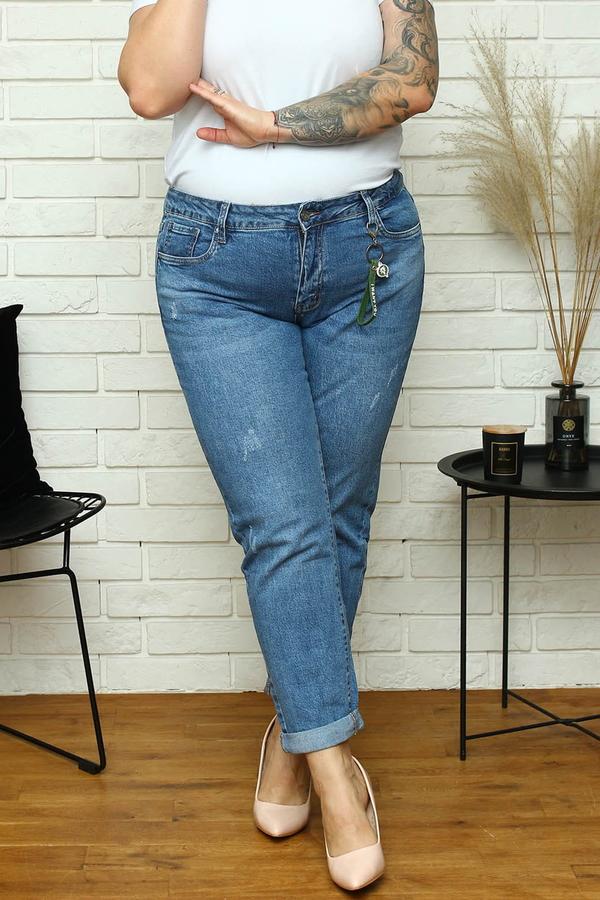 Niebieskie jeansy KARKO
