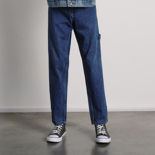 Niebieskie jeansy Reserved z jeansu