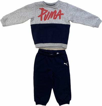 Odzież niemowlęca Puma