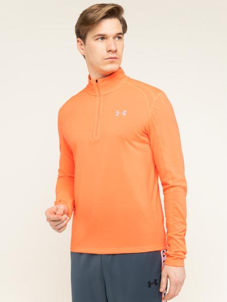 Pomarańczowa bluza Under Armour