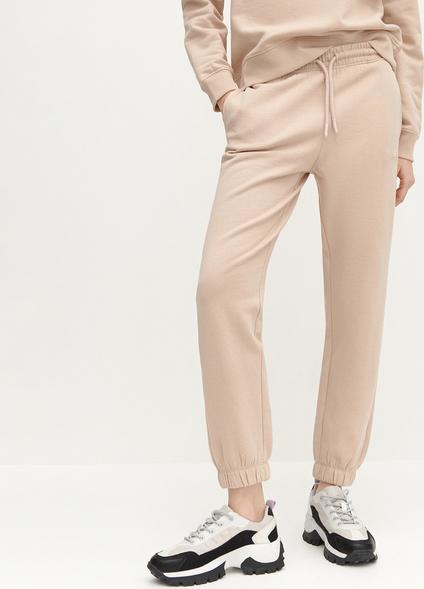 Spodnie sportowe Reserved z bawełny