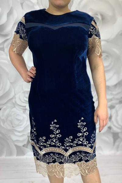 Sukienka Dorota