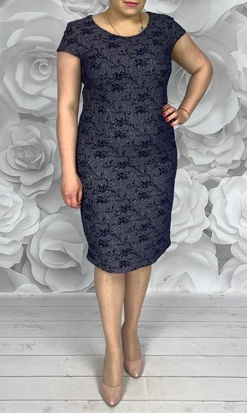 Sukienka Dorota z tkaniny z krótkim rękawem
