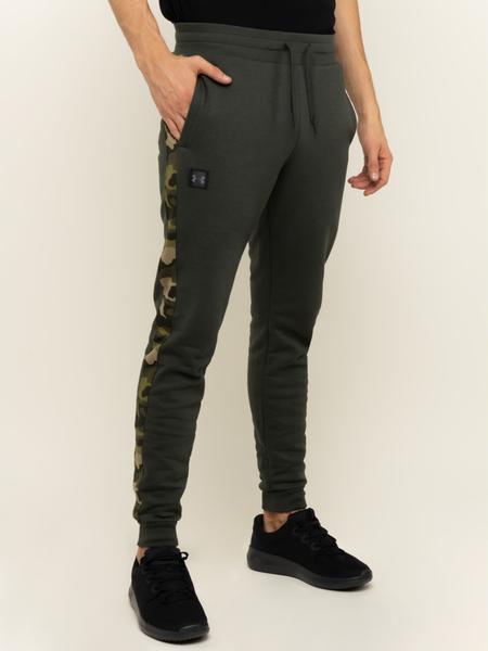 Zielone spodnie sportowe Under Armour z dresówki