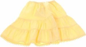 Żółta spódniczka dziewczęca Haris Cotton