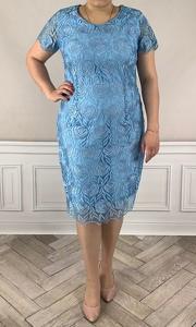 6f8e2a8234 sukienki wesele xxl - stylowo i modnie z Allani