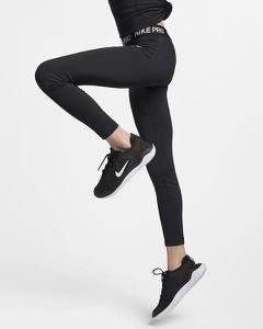 Legginsy dziecięce Nike
