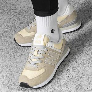 Żółte buty sportowe New Balance w sportowym stylu 574
