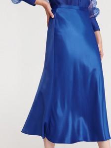 Niebieska spódnica Reserved midi
