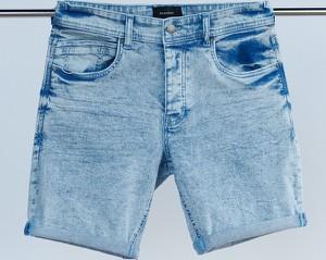 Spodenki Reserved z jeansu