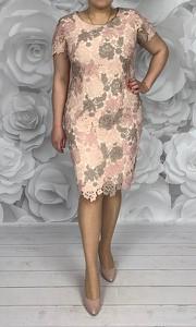 Sukienka Dorota midi z tkaniny z okrągłym dekoltem