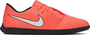 Buty piłkarskie halowe Phantom Venom Club IC Nike (koralowe)