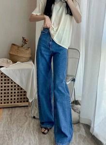 Niebieskie jeansy Arilook z jeansu