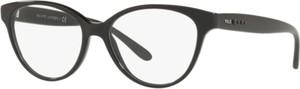 Okulary Korekcyjne Polo Ralph Lauren PH 2196 5001