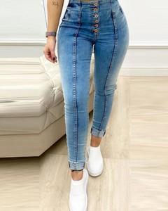 Niebieskie jeansy Kendallme