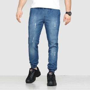 Niebieskie spodnie Patriotic z jeansu
