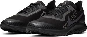 Buty sportowe Nike pegasus z goretexu