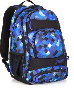 31ec468a14963 plecaki topgal opinie - stylowo i modnie z Allani