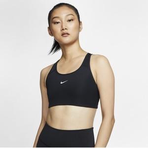 Czarny biustonosz Nike