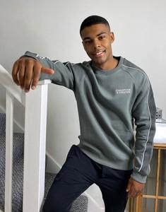 Bluza New Look z dresówki