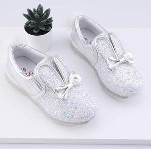 Buty sportowe dziecięce Yourshoes
