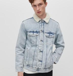 Kurtka Reserved w młodzieżowym stylu z jeansu