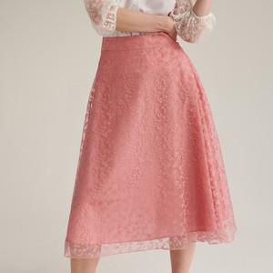Różowa spódnica Reserved midi