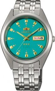 Błękitny zegarek