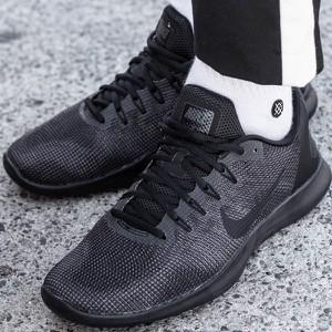 Niebieskie buty sportowe Nike flex sznurowane