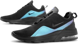 Czarne buty sportowe Nike z płaską podeszwą sznurowane motion