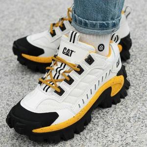 Sneakersy Caterpillar na platformie